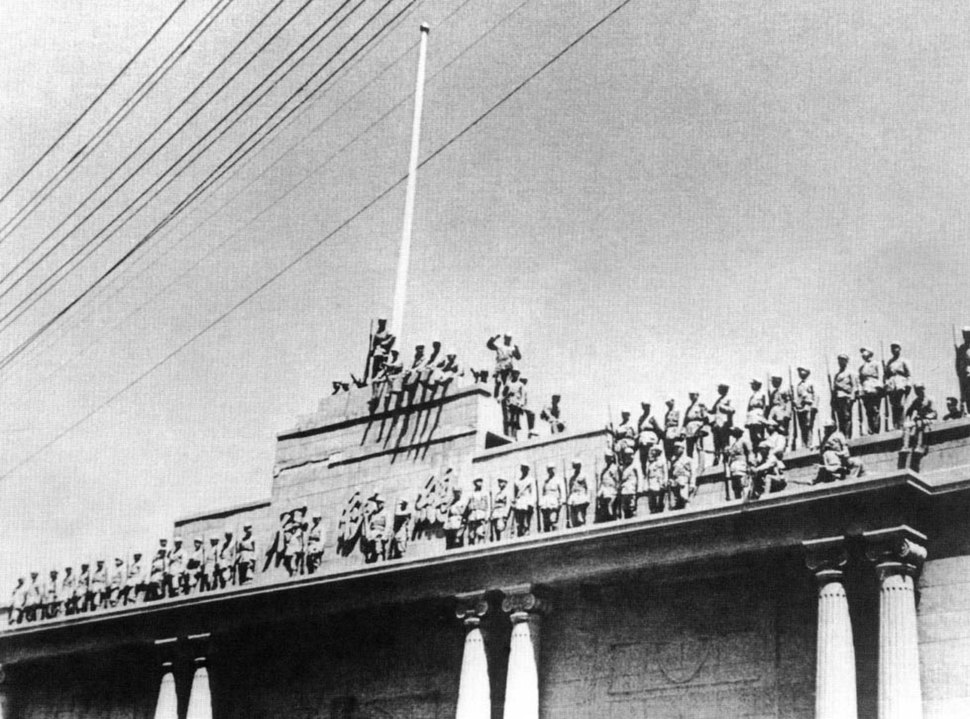 People's Liberation Army occupied the presidential palace 1949