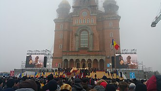 People's Salvation Cathedral - Inauguration and consecration of the cathedral on 25 November with the Ecumenical Patriarch