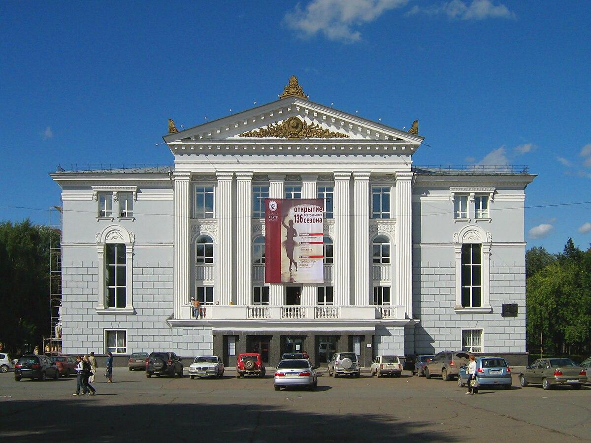 Пермский театр оперы и балета имени П И Чайковского Википедия