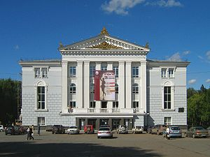 Perm Opera and Ballet Theatre, 2007