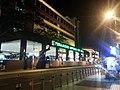 Permaisuri Imperial City Mall - panoramio.jpg