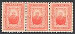 Peru 1886-95 Sc114 S3.jpg