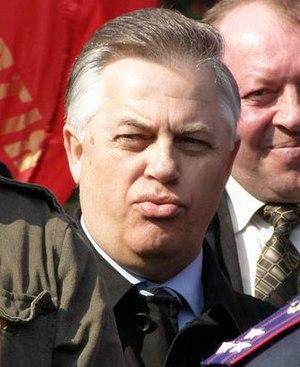 Ukrainian parliamentary election, 2006 - Image: Petro Symonenko
