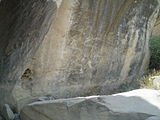 Petroglyphs in Gobustan 08.jpg