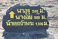 Phu Pha Thoep National Park (MGK21353).jpg