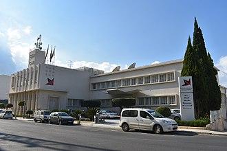 Rediffusion - Ex-Rediffusion House Malta now known as P.B.S Creativity Hub in Gwardamanġa, built for Rediffusion (Malta) Ltd in 1958