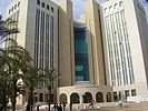 PikiWiki Israel 10420 court house in beer sheva.jpg
