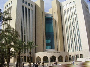 Beer Szewa: PikiWiki Israel 10420 court house in beer sheva