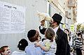 PikiWiki Israel 33106 Kapparot in Bnei Brak.jpg