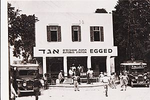 Egged (company) - Egged Tel Aviv central bus station, 1930-1940