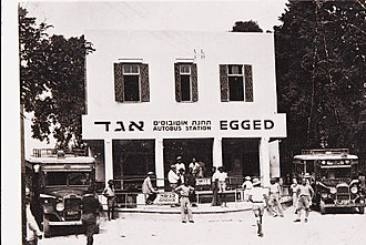 Egged (company) - Egged Tel Aviv central bus station, 1930-1940