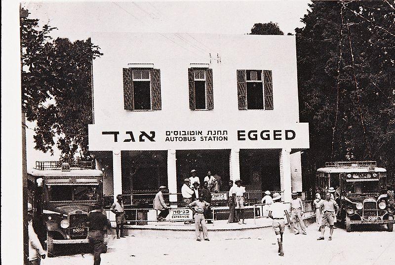 תחנה מרכזית ראשונה בתל אביב