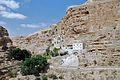 PikiWiki Israel 38853 Geography of Israel.JPG