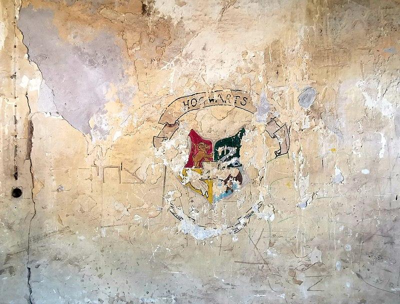 מתחם משטרת באטאני