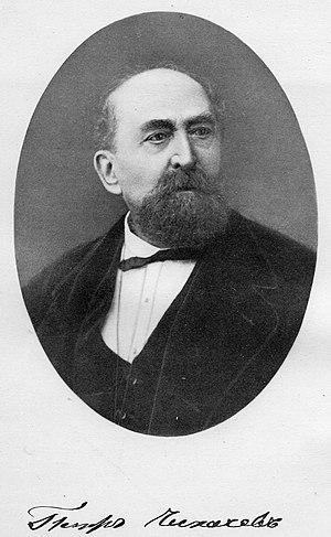 Pyotr Chikhachyov - Image: Pjotr Alexandrowitsch Tschichatschow