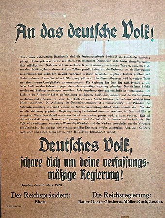 Poster of the Reichsregierung against the Kapp Putsch, 13 March 1920 Plakat der Reichsregierung gegen den Kapp-Putsch 1920.jpg