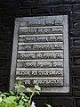 Plaque commémorative Barndesteeg Amsterdam.jpg