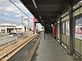 Platform of Misakigaoka Station 2.jpg