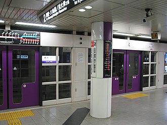 Higashiyama Station (Kyoto) - Higashiyama Station platform, separated from tracks by screen, November 2006