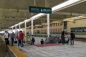 Anyang East Railway Station - Platforms 2 and 3