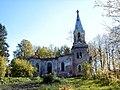 Pociema baznīcas drupas 2000-10-01.jpg