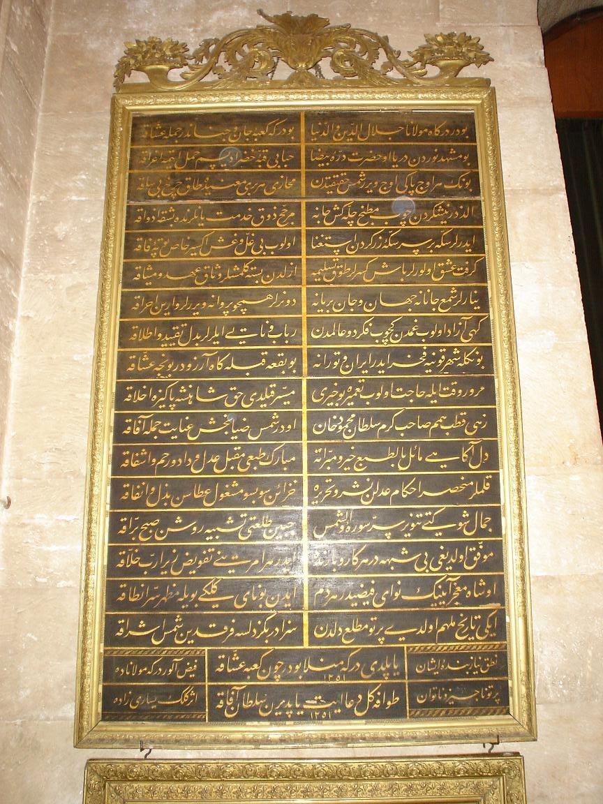 Poem about Rumi in Ottoman Turkish