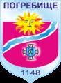 Pohrebysche-Vinnytsa-Ukraine-Coat-of-Arms.PNG