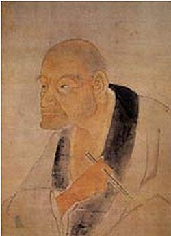 Portrait du peintre japonais Kanō Tannyū.jpg