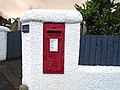 Post box at Boundary Road, West Kirby.jpg