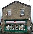 Post office in Cross Hills 02.jpg