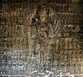 Prasat Kraven - Vishnu (4190505126).jpg