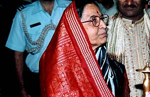 Pratibha Patil as the Governor of Rajasthan.