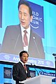 President Lee at the the 40th World Economic Forum (WEF) (4349941877).jpg