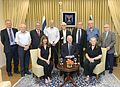 Presidents of the Israel Academy of Sciences and Humanities.jpg