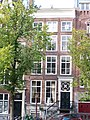 Prinsengracht 965 across.JPG