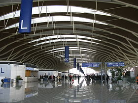Pudong International Airport Terminal 2.jpg