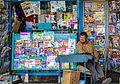 Puesto de Diarios y revistas - Postal Jujuy.jpg