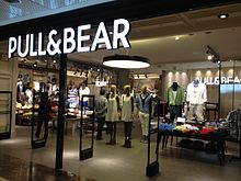 Pull and bear store.jpg