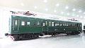 Pyongyang Railway Museum (11551795126).jpg