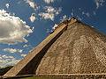 Pyramid of the Magician East Façade (16122925094).jpg