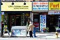 Queen Street East (3442133700).jpg