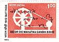 Quit India Movement 1992 stamp 2.jpg