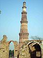 Qutub Minar 11(2).jpg