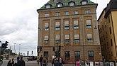 Fil:Räntmästarhuset (Achilles 1) 2012-09-16 13-12-45.jpg
