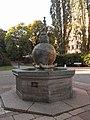 Rådhuset-Justitiabrunnen-037.jpg