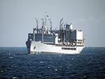 RFA Olna (A123) in the Persian Gulf 1991.JPEG