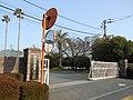 RIKEN Nosan-Kako headquarter Saga.JPG