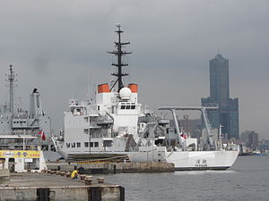 ROC Navy AGS-1601 at Port of Kaohsiung.JPG