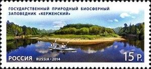 Kerzhenets Nature Reserve - Kerzhinski Zapovednik