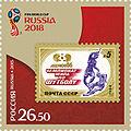 RUSMARKA-2013.jpg